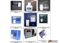 Ribon imprimanta Transcan,ThermoKing, EuroScan,DataCold